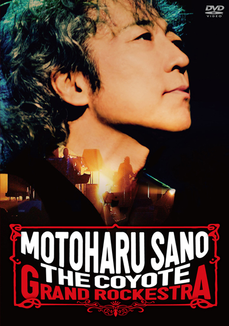 佐野元春/佐野元春&THE COYOTE GRAND ROCKESTRA-35TH.ANNIVERSARY TOUR FINAL〈2枚組〉 [DVD]