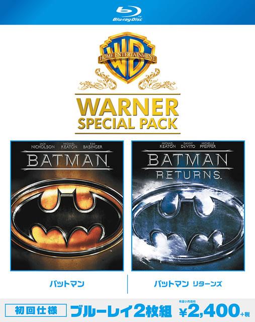 バットマン/バットマン リターンズ ワーナー・スペシャル・パック〈初回仕様・2枚組〉 [Blu-ray]