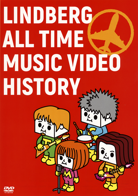 LINDBERG / ALL TIME MUSIC VIDEO HISTORY〈2枚組〉 [DVD]