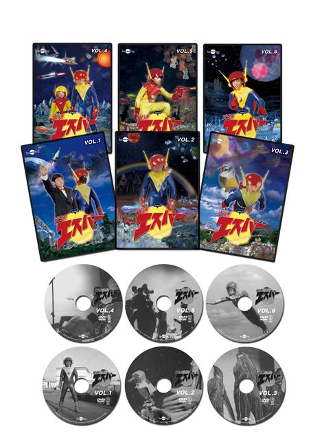 光速エスパー 全巻セット〈6枚組〉 [DVD]