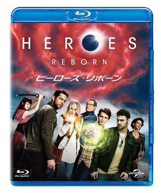 HEROES REBORN/ヒーローズ・リボーン バリューパック〈3枚組〉 [Blu-ray]