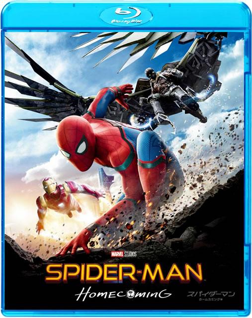 スパイダーマン:ホームカミング ブルーレイ&DVDセット〈2枚組〉 [Blu-ray]
