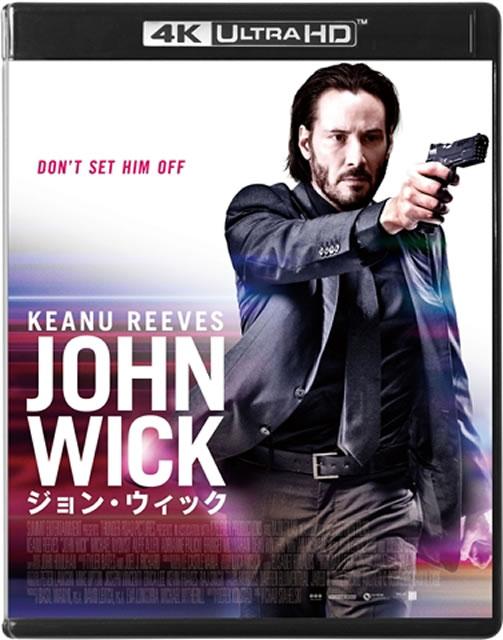 ジョン・ウィック 4K ULTRA HD+本編Blu-ray〈2枚組〉 [Ultra HD Blu-ray]