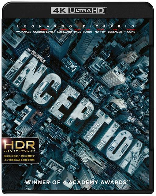 インセプション 4K ULTRA HD&ブルーレイセット〈3枚組〉 [Ultra HD Blu-ray]