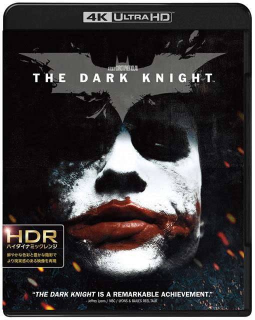 ダークナイト 4K ULTRA HD&ブルーレイセット〈3枚組〉 [Ultra HD Blu-ray]