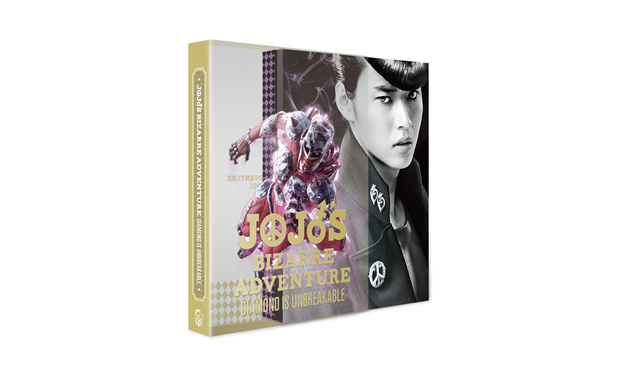 ジョジョの奇妙な冒険 ダイヤモンドは砕けない 第一章 コレクターズ・エディション〈3枚組〉 [Blu-ray]