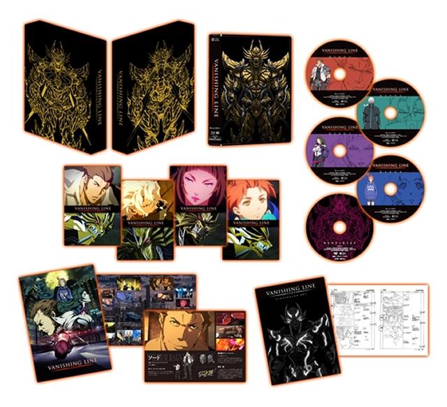 牙狼<GARO>-VANISHING LINE- Blu-ray BOX 1〈5枚組〉 [Blu-ray]