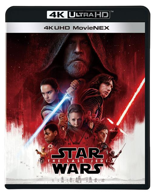 スター・ウォーズ/最後のジェダイ 4K UHD MovieNEX〈4枚組〉 [Ultra HD Blu-ray]