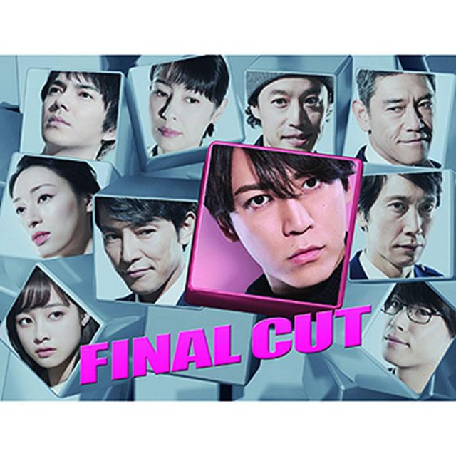 FINAL CUT DVD-BOX〈7枚組〉 [DVD]