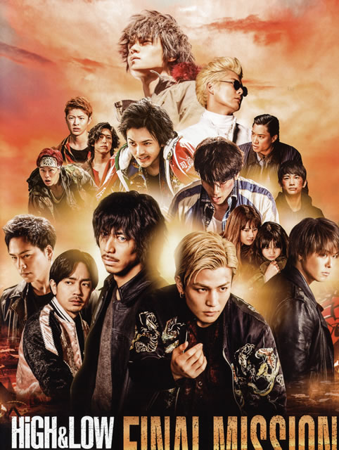 HiGH&LOW THE MOVIE 3〜FINAL MISSION〜 [DVD]