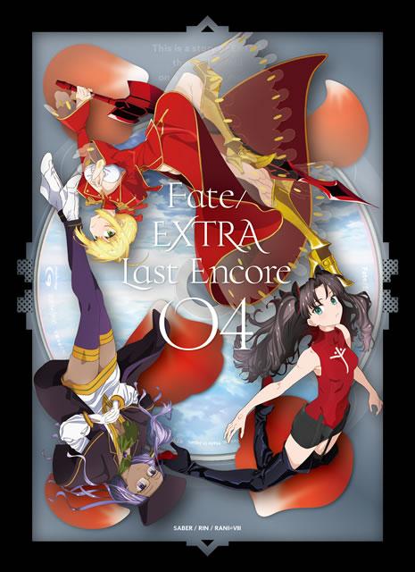 Fate/EXTRA Last Encore 4〈完全生産限定版〉 [Blu-ray]