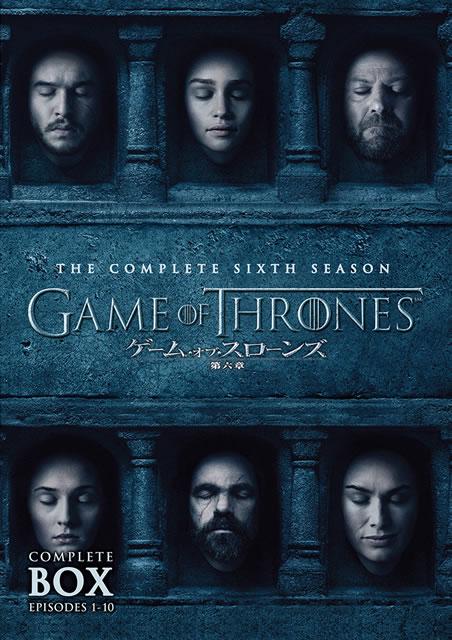 ゲーム・オブ・スローンズ 第六章:冬の狂風 DVDセット〈5枚組〉 [DVD]