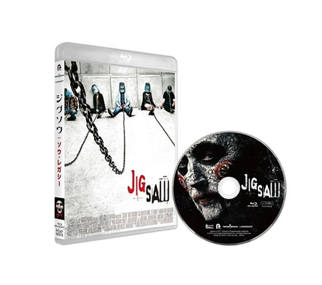 ジグソウ:ソウ・レガシー [Blu-ray]