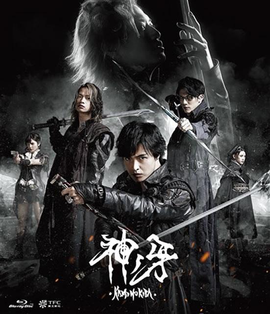 牙狼<GARO>神ノ牙-KAMINOKIBA- [Blu-ray]