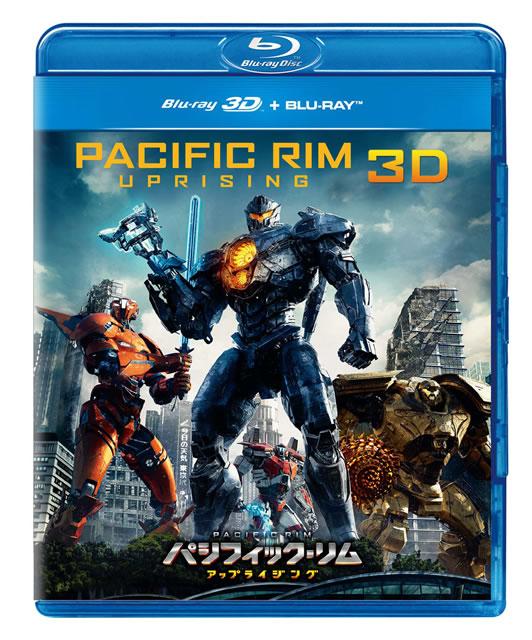 パシフィック・リム:アップライジング 3Dブルーレイ+ブルーレイセット〈2枚組〉 [Blu-ray]