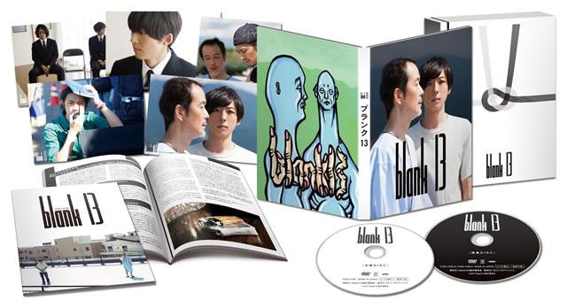 blank13〈2枚組〉 [DVD]