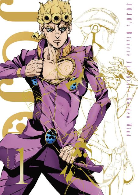 ジョジョの奇妙な冒険 黄金の風 Vol.1〈初回仕様版〉 [Blu-ray]