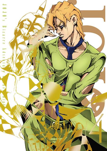 ジョジョの奇妙な冒険 黄金の風 Vol.4〈初回仕様版〉 [Blu-ray]