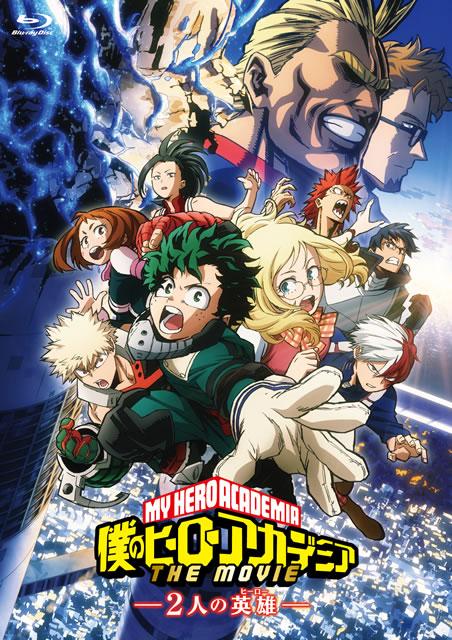 僕のヒーローアカデミア THE MOVIE〜2人の英雄(ヒーロー)〜 [Blu-ray]