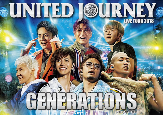 GENERATIONS from EXILE TRIBE/GENERATIONS LIVE TOUR 2018 UNITED JOURNEY〈初回生産限定盤・2枚組〉 [DVD]