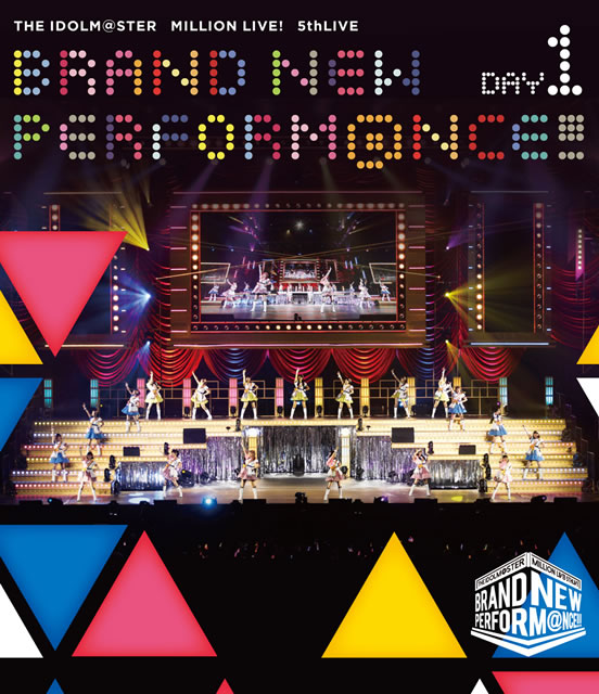 THE IDOLM@STER MILLION LIVE!5thLIVE BRAND NEW PERFORM@NCE!!!LIVE DAY1〈2枚組〉 [Blu-ray]