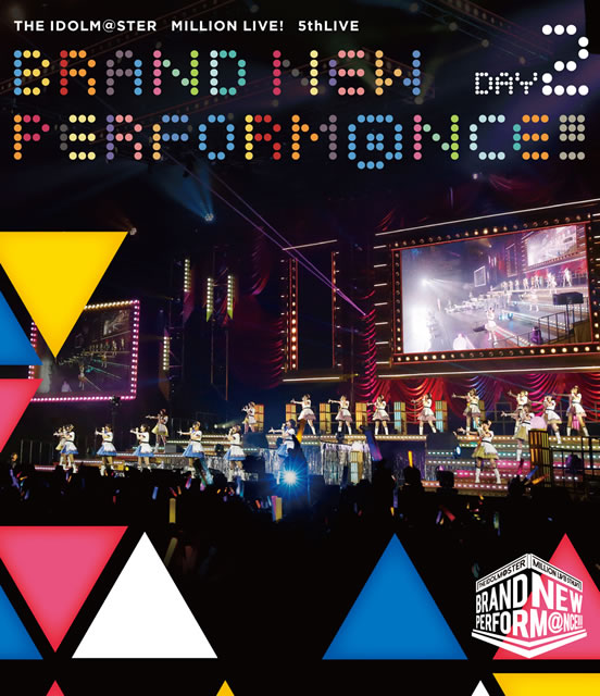 THE IDOLM@STER MILLION LIVE!5thLIVE BRAND NEW PERFORM@NCE!!!LIVE DAY2〈2枚組〉 [Blu-ray]