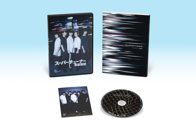 スーパーチューナー 異能機関 [DVD]