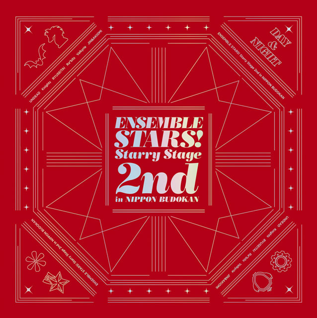 あんさんぶるスターズ!Starry Stage 2nd〜in 日本武道館〜 BOX盤〈2枚組〉 [Blu-ray]