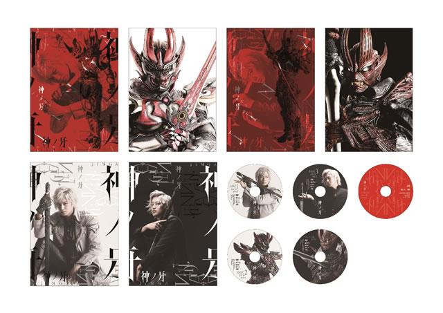 神ノ牙-JINGA- DVD-BOX〈4枚組〉 [DVD]