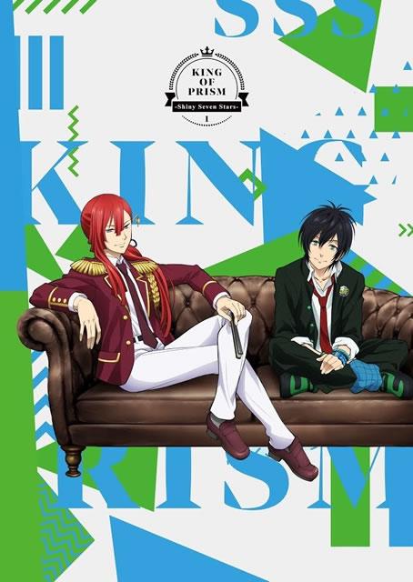 KING OF PRISM-Shiny Seven Stars- 第1巻 [DVD]