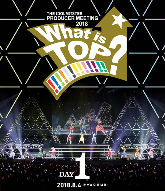 THE IDOLM@STER PRODUCER MEETING 2018 What is TOP!!!!!!!!!!!!!? EVENT Blu-ray DAY1〈2枚組〉 [Blu-ray]