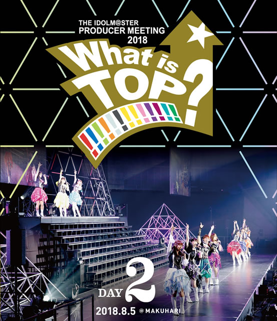 THE IDOLM@STER PRODUCER MEETING 2018 What is TOP!!!!!!!!!!!!!? EVENT Blu-ray DAY2〈2枚組〉 [Blu-ray]