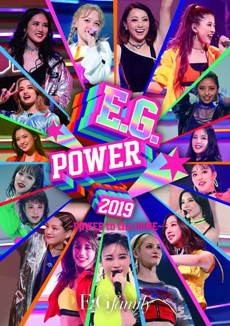 E.G.family/E.G.Power 2019〜POWER to the DOME〜〈初回生産限定・3枚組〉 [Blu-ray]