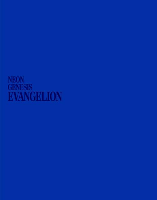新世紀エヴァンゲリオン Blu-ray BOX STANDARD EDITION〈10枚組〉 [Blu-ray]