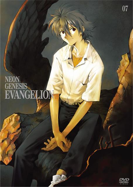 新世紀エヴァンゲリオン STANDARD EDITION Vol.7 [DVD]
