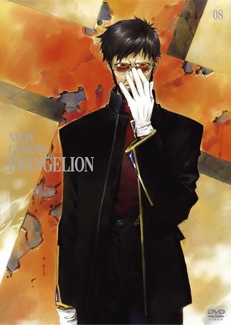 新世紀エヴァンゲリオン STANDARD EDITION Vol.8 [DVD]