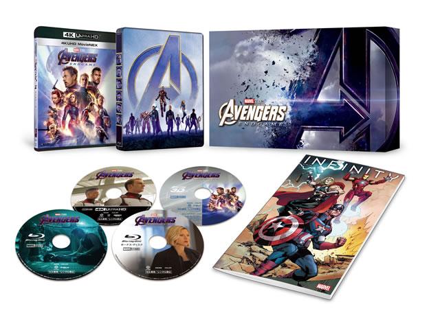 アベンジャーズ エンドゲーム 4K UHD MovieNEX プレミアムBOX〈数量限定・4枚組〉 [Ultra HD Blu-ray]