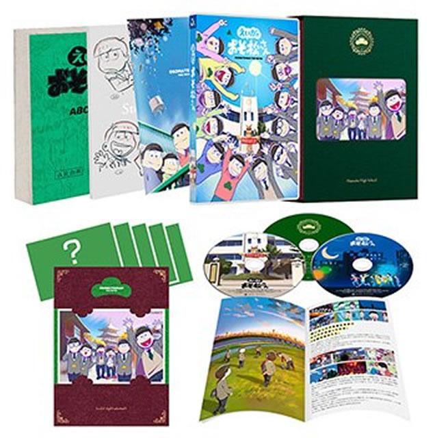 えいがのおそ松さん Blu-ray Disc 赤塚高校卒業記念品BOX〈初回生産限定盤・2枚組〉 [DVD]