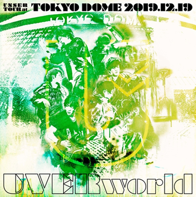 UVERworld/UNSER TOUR at TOKYO DOME〈初回生産限定盤・2枚組〉 [Blu-ray]