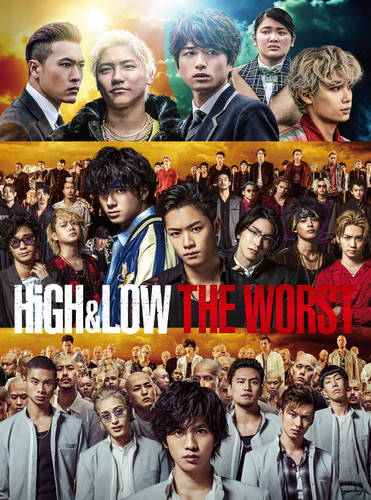 HiGH&LOW THE WORST [Blu-ray]