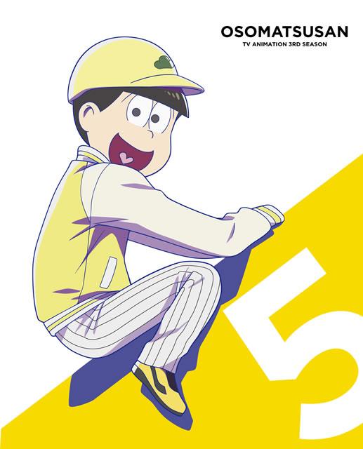 おそ松さん第3期 第5松 [Blu-ray]