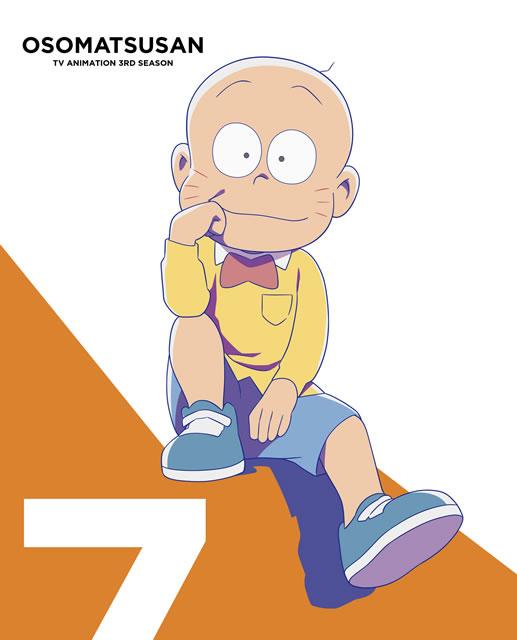 おそ松さん第3期 第7松 [Blu-ray]