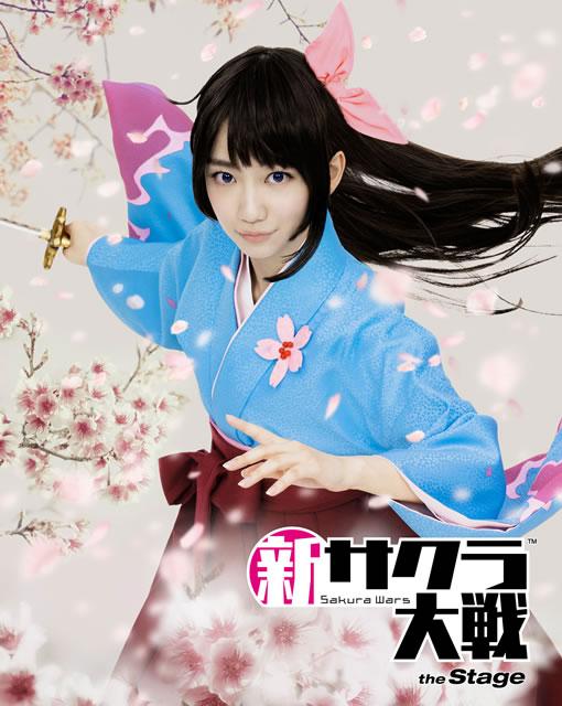 舞台 新サクラ大戦 the Stage [Blu-ray]