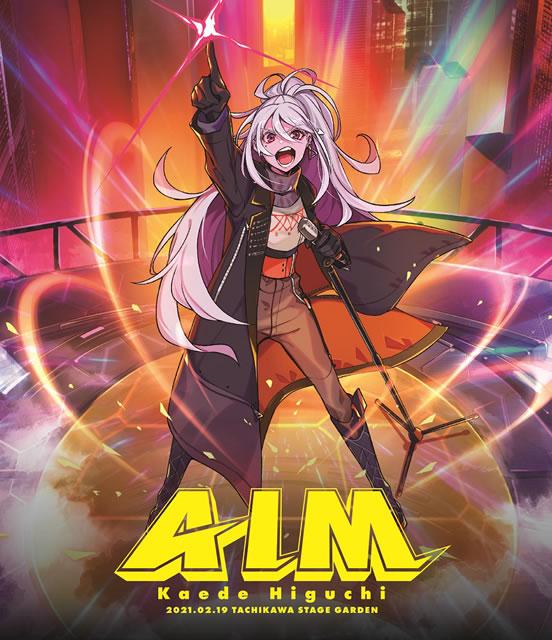 樋口楓/Kaede Higuchi Live 2021 AIM〈2枚組〉 [Blu-ray]