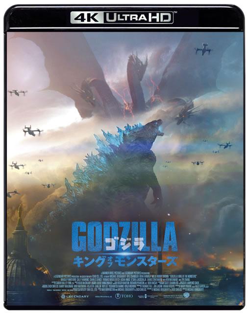 ゴジラ キング・オブ・モンスターズ 4K Ultra HD Blu-ray [Ultra HD Blu-ray]