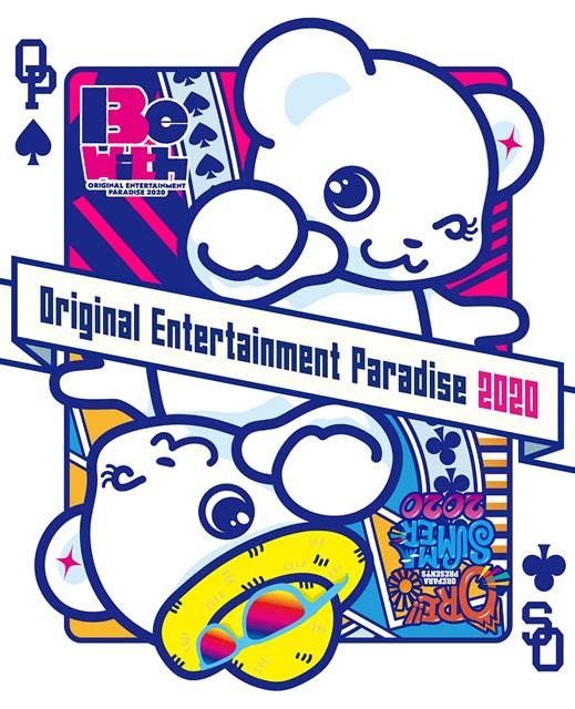おれパラ 2020〜ORE!!SUMMER 2020〜&〜Original Entertainment Paradise-おれパラ-2020 Be with〜 BOX仕様完全版〈5枚組〉 [Blu-ray]