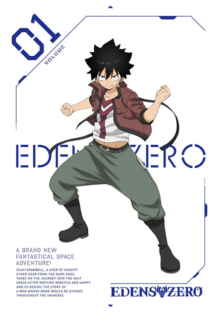 EDENS ZERO 1〈完全生産限定版〉 [Blu-ray]