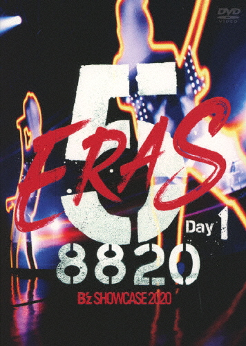 B'z/B'z SHOWCASE 2020-5 ERAS 8820-Day1 [DVD]