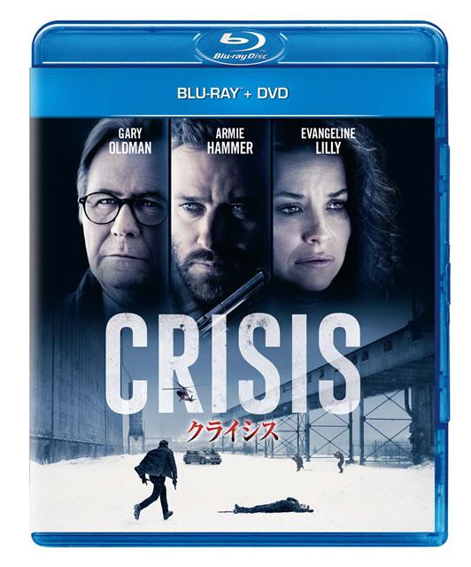 クライシス ブルーレイ+DVD〈2枚組〉 [Blu-ray]