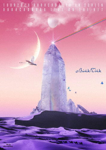 BUCK-TICK/TOUR2020 ABRACADABRA ON SCREEN/ABRACADABRA LIVE ON THE NET〈2枚組〉 [Blu-ray]